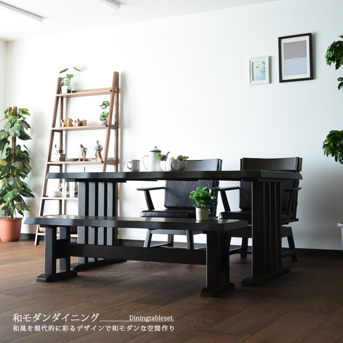 ダイニングテーブルセット ベンチ 和風 4人掛け 5点セット 150 長方形 モダン ダイニングテーブル 無垢 回転チェアー 食卓 ダイニングチェアー ロータイプ