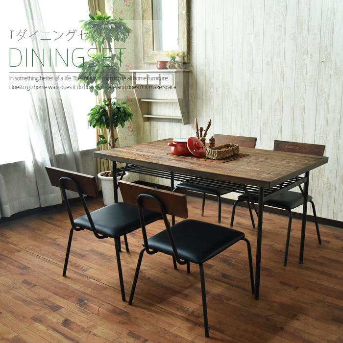 ダイニングテーブルセット 幅130 5点セット 4人掛け ダニングセット ダイニング5点セット 木製 パイン 棚付き アンテーク風 カントリテイスト ダイニングチェアー チェアー ベンチ