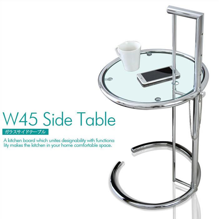 サイドテーブル 幅45cm ガラス製 高さ調節 ソファーサイド 強化ガラス クロームメッキ テーブル リビングテーブル べッドサイド 飛散防止フィルム