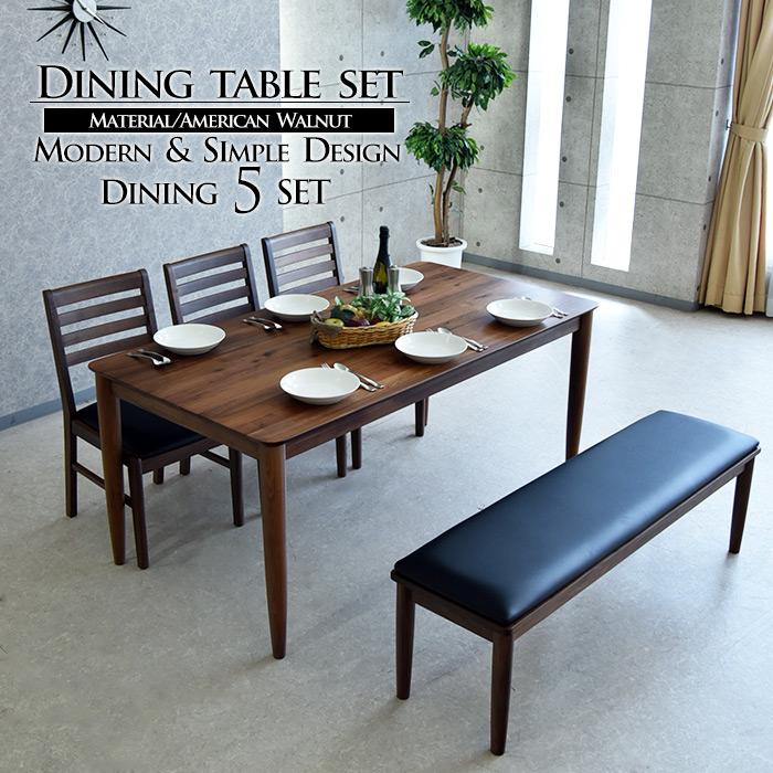 ダイニングテーブルセット 幅165cm ウォールナット 5点セット 木製 6人用 ダイニング5点セット 6人掛け ダイニングテーブル 無垢 ダイニングチェアー 北欧 シンプル ベンチ