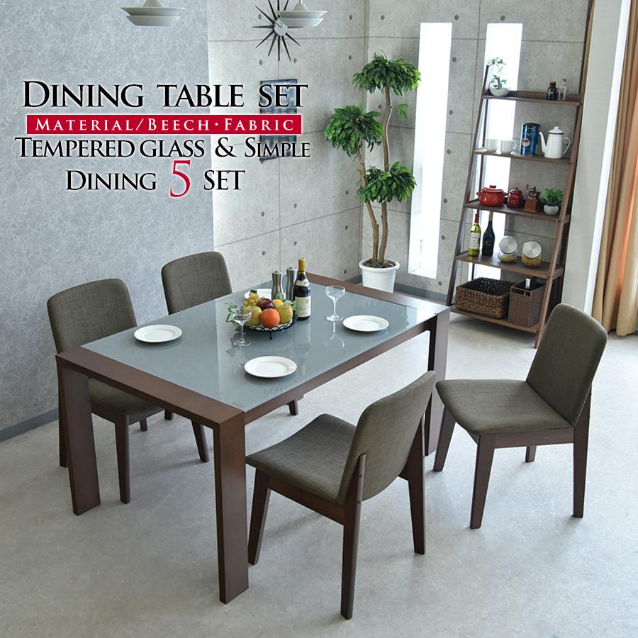 【送料無料】 ダイニングテーブルセット 5点セット 4人掛け 幅150 ガラステーブル 食卓 ダイニングセット ダイニング5点セット ダイニングチェアー 椅子 ダイニングテーブル カフェモダン