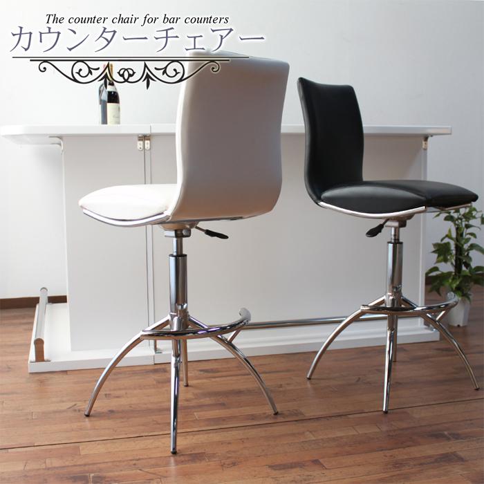 バーチェア カウンターチェア 昇降式チェア チェア 高さ調節椅子 椅子 イス 昇降 高さ調節 高さ調整 背もたれ 背もたれ付き バー シンプル モダン おしゃれ シンプル ホワイト ブラック 3色 北欧 家具通販 大川市