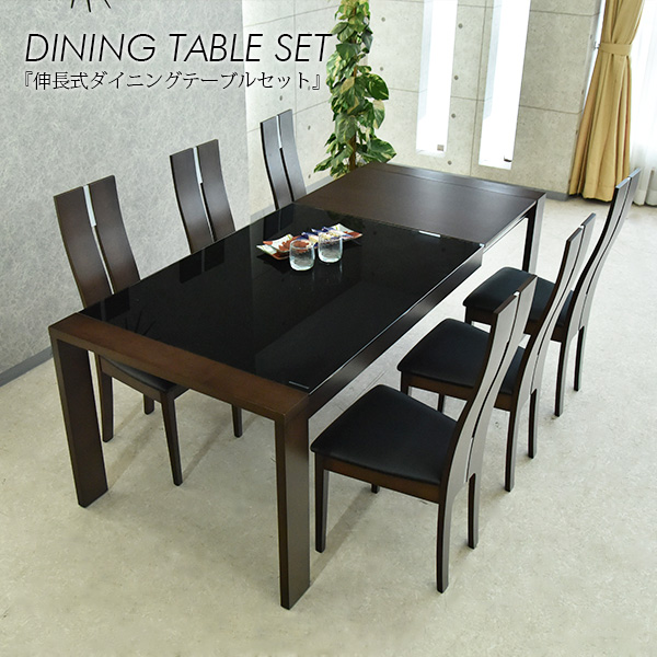 ダイニングテーブルセット ダイニングセット 伸縮式 ダイニング 食卓テーブル セット エクステンションテーブル 幅150cm~210cm ダイニング7点セット ダイニングチェア 食卓セット シンプル 6人掛け 6人用 テーブル いす イス 椅子 6脚 木製 強化ガラス 北欧