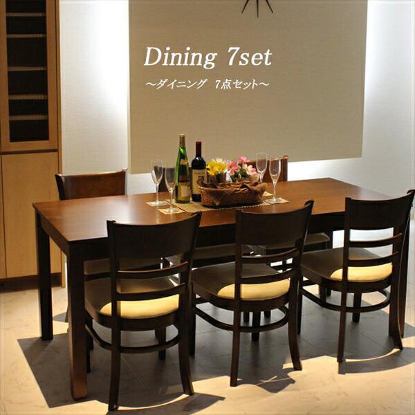 Kagu-mori: Dining Set Dining 7 Piece Set 6 People Hung A