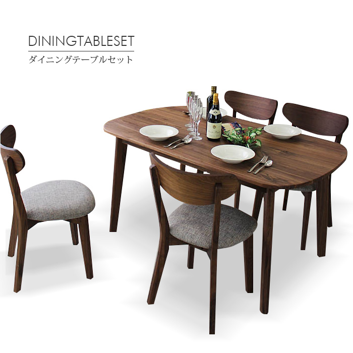 140 Cm Wide Dining Table Set Walnut Solid Wood 5 Piece Four Seat Wooden Scandinavian Oval Point Tables Cheer Chair