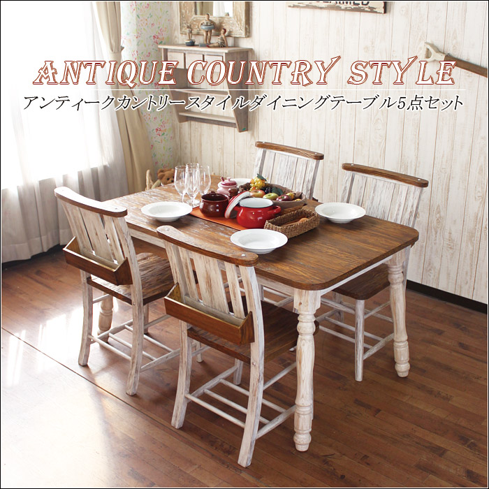 Kagumori Rakuten Global Market Seat Dining Table Set Antique - 5 seater dining table