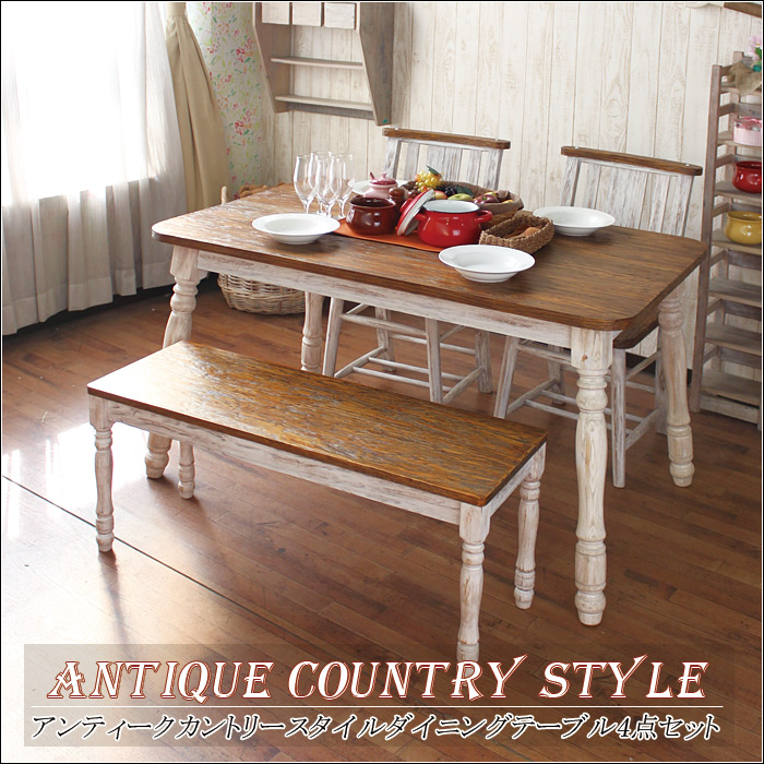 -Seat dining table French country furniture set antique country 4-piece set  4 persons 130 cm hand made vintage White House furniture simple Okawa  furniture ... - Kagu-mori Rakuten Global Market: -Seat Dining Table French Country