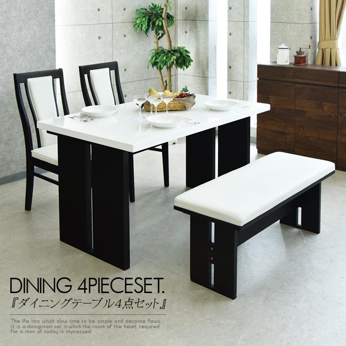 ホワイト 幅135cm ダイニング4点セット ダイニングテーブルセット ベンチ ダイニングセット ダイニング 艶あり鏡面 食卓テーブル セット ダイニングチェア 食卓セット シンプル 4人掛け 4人用 テーブル いす イス 椅子 木製