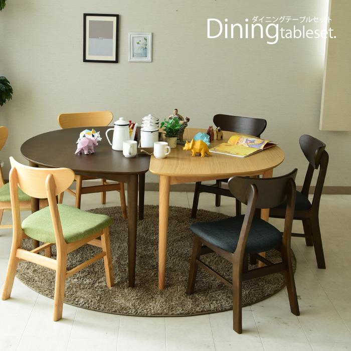 ダイニングテーブルセット 丸 半円 ベンチ 6人掛け 北欧 8点セット 幅160 コンパクト 4人用 木製 ダイニングチェアー モダン おしゃれ ダイニングテーブル ブラウン ナチュラル 無垢フレーム カフェ
