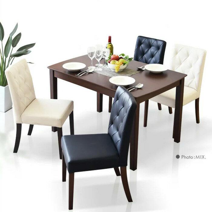 ダイニングテーブルセット ダイニングテーブル5点セット 幅115cm 食卓5点セット 4人用 4人掛け 食卓セット モダン ブラック ホワイト ダイニング シンプル テーブル