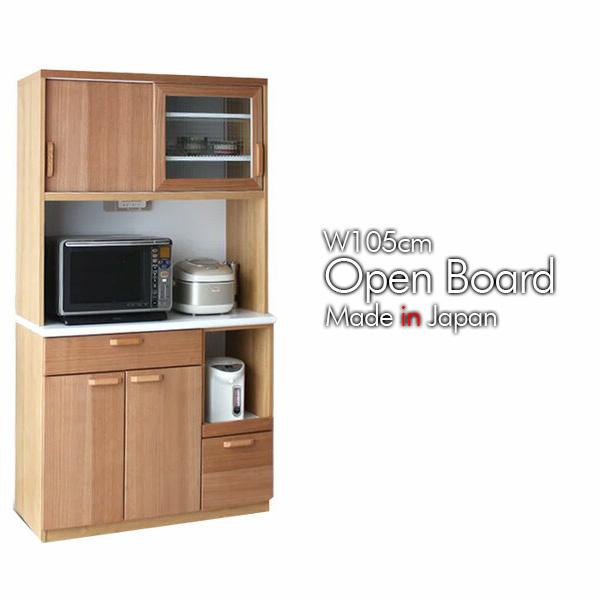 日本製 食器棚 オープンボード 幅105cm キッチンボード レンジ台 キッチン収納 スライドカウンター カウンター 木製 完成品 大川 家具 モダン 和 人気 エナメル塗装 北欧 大型レンジ