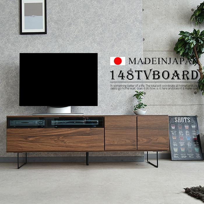 テレビ台 テレビボード 幅150 国産品 完成品 木製品 収納家具 リビングボード ローボード リビング収納 大川家具 ウォールナット柄 脚付き コンセント付き