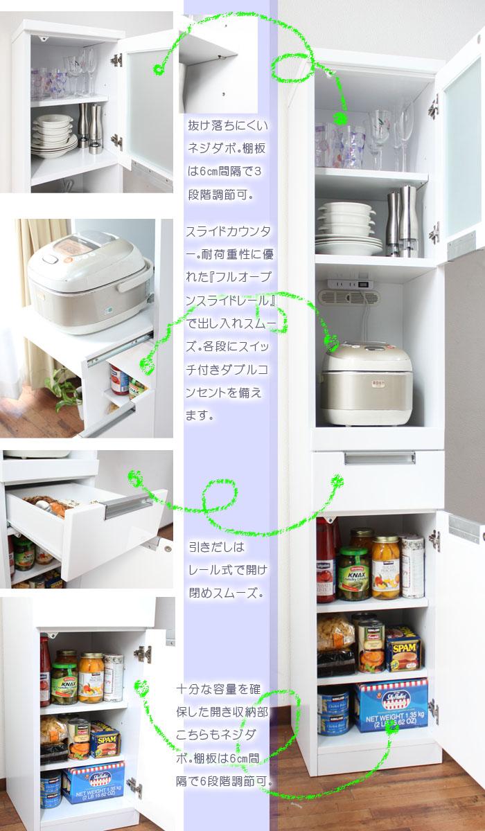 kagu-mori | Rakuten Global Market: Slim Board width 40 cm (type C ...