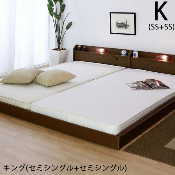 kagu-mori: ※ Okawa furniture mail order with the outlet North Europe ...