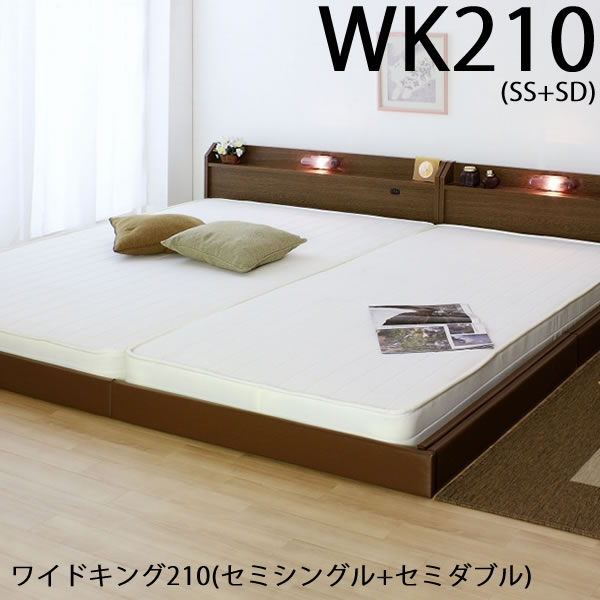kagu-mori | Rakuten Global Market: Bed bed wide King frame set 3 ...