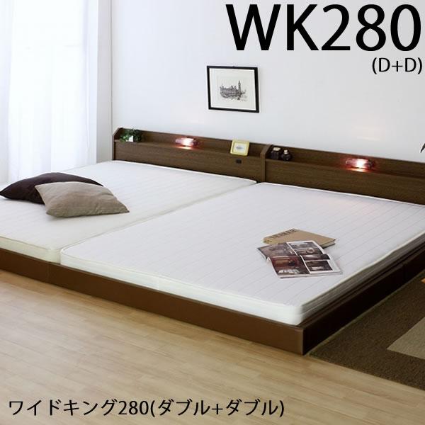 kagu-mori   Rakuten Global Market: ※ Okawa furniture mail order with ...