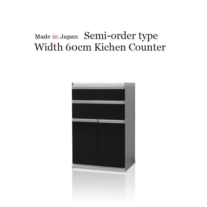 キッチンカウンター 幅60cm 国産品 木製 レンジ 食器棚 エコ家具 セミオーダー キッチン収納 カウンター レンジ台 収納 カウンター下収納 スライドカウンター