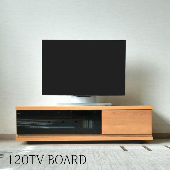 テレビ台 テレビボード 幅120 完成品 木製 国産品 リビングボード ローボード TVボード 収納家具 大容量収納 大川家具 縦置き収納スペースあり アルダー 強化シート