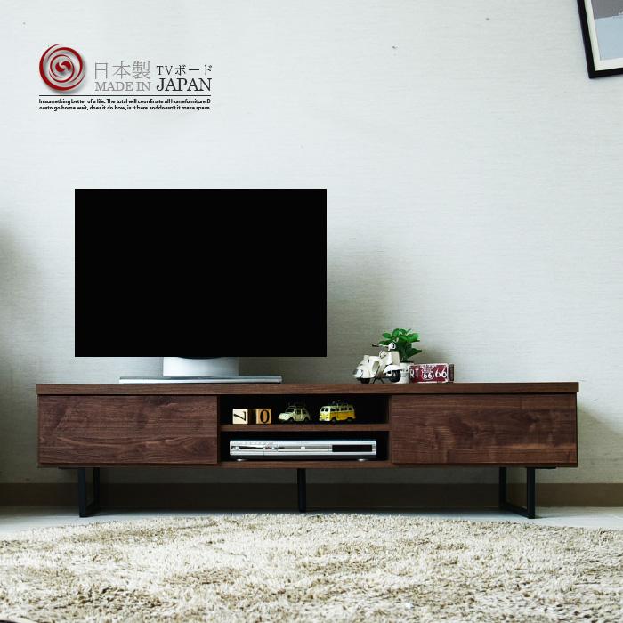テレビ台 テレビボード 幅160 完成品 木製 国産品 リビングボード ローボード TVボード 収納家具 大容量収納 大川家具 強化シート