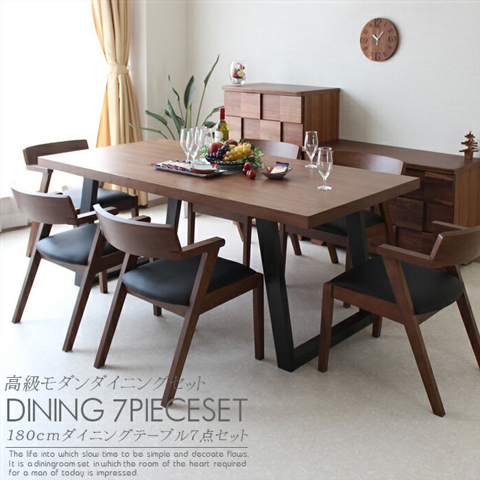 Kagu Mori Rakuten Global Market Hung For 6 Person Dining Set Table 7 Piece 180 Cm Cafe Simple Chic Wooden Modern Mid Century