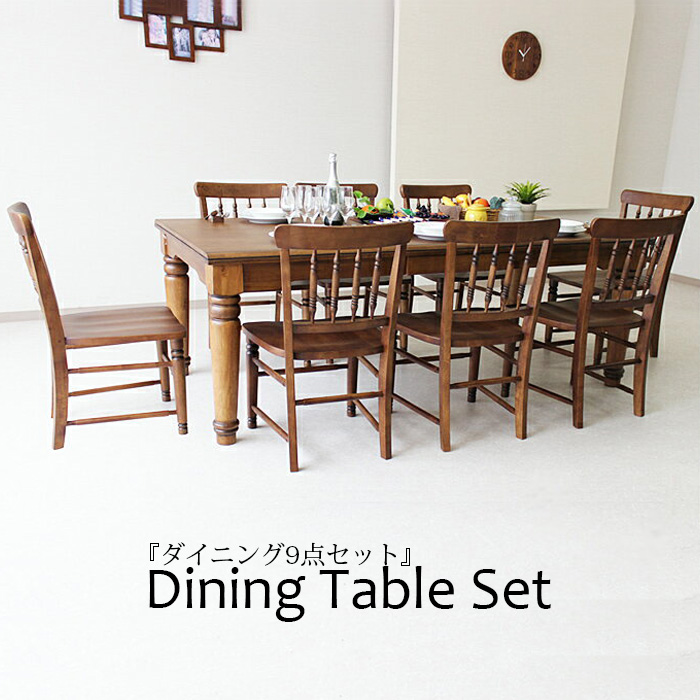 200 Cm Wide Dining Table Sets 8 For People Hung A 9 Point Set Solid