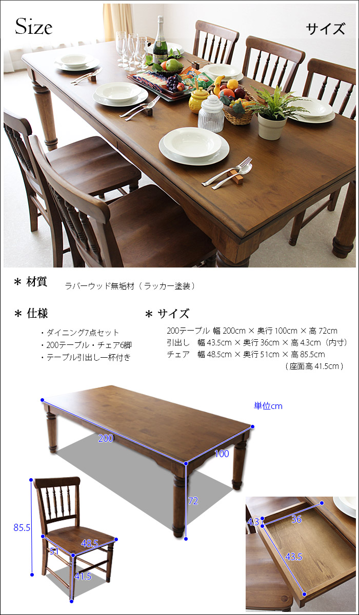 200 Cm Wide Dining Table Set 6 People For Hung Seven Points Solid