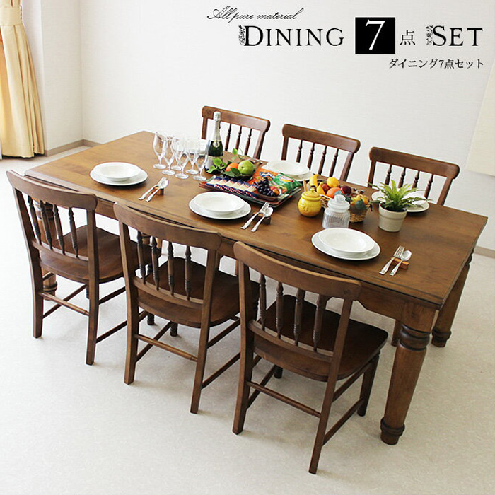 200 Cm Wide Dining Table Set 6 People For Hung Seven Points Solid Drawer Storage Chairs Tables