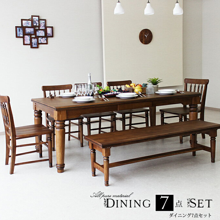 Width 200 Cm Dining Table Sets 8 For People 7 Piece Set Solid Drawer Storage Bench Chairs Tables