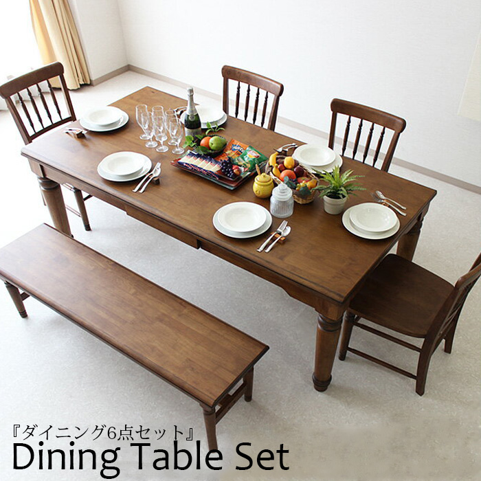 200 Cm Wide Dining Table Set 6 People For 6 People Hung 6 Points Set Solid  Drawer Bench Storage Dining Set Dining Chairs Dining Tables Dining Table  Dining ...