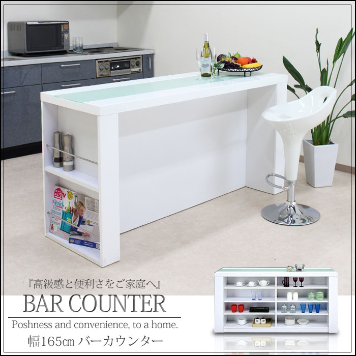 165 cm wide bar counter table kitchen counter 46 white room divider counters kitchen storage - Kitchen Counter Table