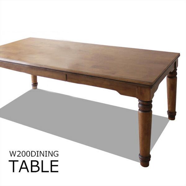 ダイニングテーブル 幅200cm 8人用 8人掛け 無垢 引出し 収納 ダイニングセット 食卓 テーブル 木製 シンプル モダン カントリー