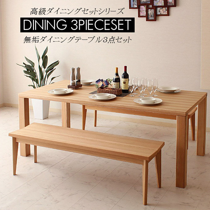 Solid Dining Set 6 People For