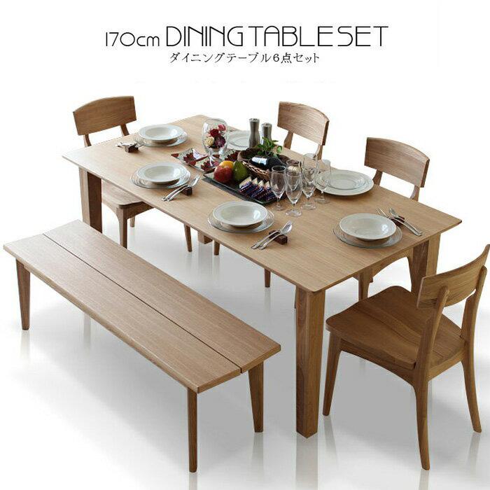 170cm ダイニングテーブルセット ベンチ ダイニングセット ダイニング6点セット タモ ダイニングチェア ダイニングテーブル 食卓 食卓セット 7人掛け テーブル チェア 椅子 イス シンプル モダン 北欧 家具通販 大川市 通販