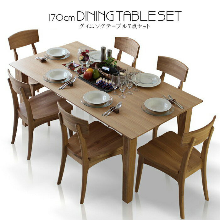 170cm Dining Table Set Dining Set Dining Seven Points  セットタモダイニングチェアダイニングテーブル Dining Table Dinette Table Chair Chair Chair Shin  Pull Modern North ...