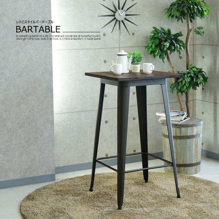 ダイニングテーブル 幅60 ダイニングテーブル バーテーブル ハイタイプ 食卓 バーテーブル ダイニング アイアン 鉄 2人用