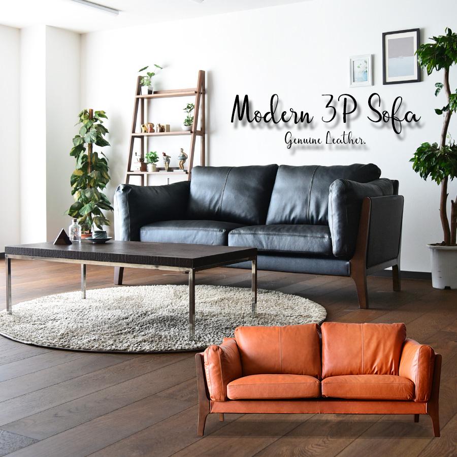 ソファー ソファ 革 レザー張り 牛革 リビングソファ リビングソファー 3P 3人掛け 北欧 デザイン オレンジ 木製 クッション取外可能