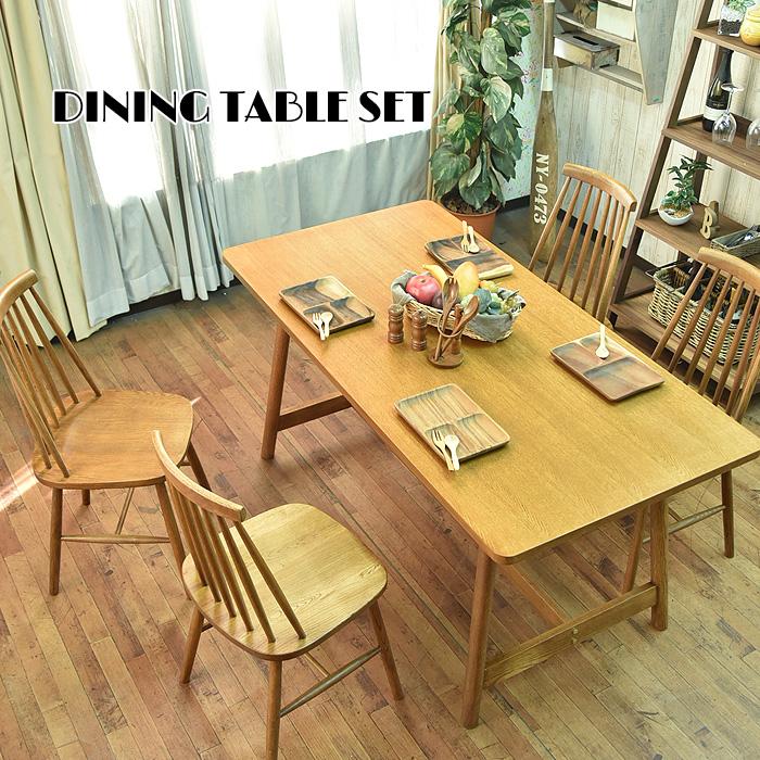 【送料無料】 ダイニングテーブルセット 4人掛け 5点セット 木製 オーク無垢 幅150cm カントリー家具 食卓セット ダイニング5点セット ダイニングチェアー 椅子 テーブル ダイニング