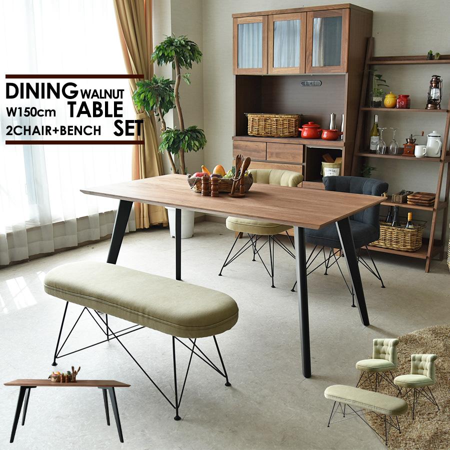 ダイニングテーブルセット 4点セット 4人掛け 幅150 ダイニングテーブル ダイニングチェアー 椅子 チェアー ベンチ 食卓セット モダン カジュアル ウォールナット
