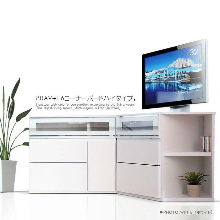 日本未入荷 【送料無料】国産 家具通販 テレビボード セット 160cm 180cm TV ボード ボード テレビ台 AVボード リビング リビングボード 大型 ハイタイプ TV台 AVボード AV収納 家具通販, ROOM102:2a4c76c8 --- necronero.forumfamilly.com