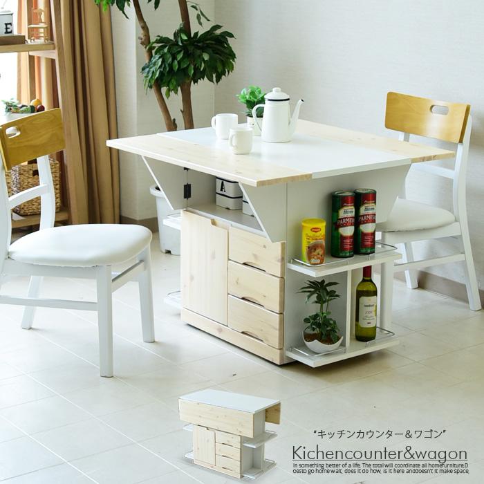 キッチンカウンター テーブル ワゴン 伸長式 ダイニングテーブル 収納 折りたたみ キャスター 木製 幅90cm キッチン収納 完成品 日本製 折りたたみテーブル