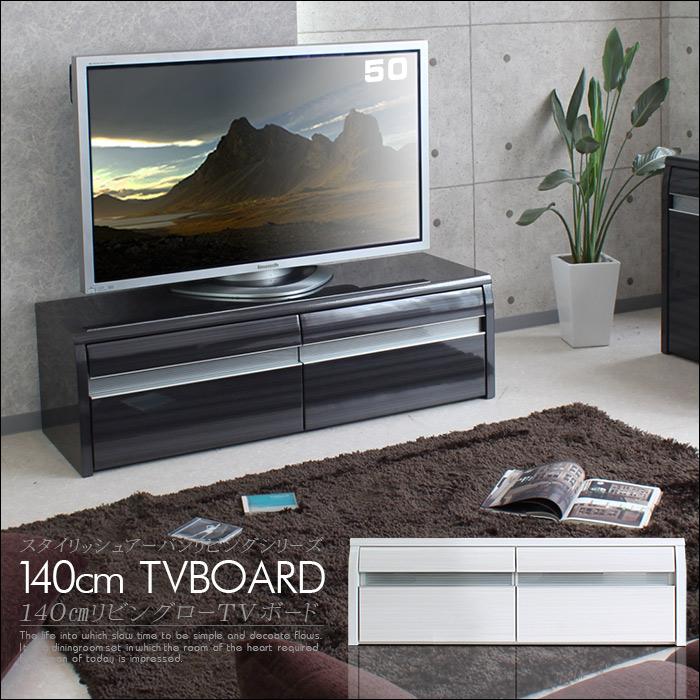 Eck tv board fabulous eck wohnwand wohnzimmer mit angenehm wohnwand wohnzimmer set tv board - Wohnwand ecklosung ...