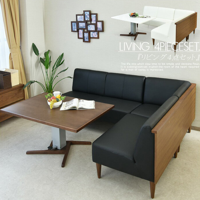 120 cm wide dining table set living room set lifting table elevating Nordic  wood solid 4-piece set 3 P sofa corner sofa 4 and 5 seat sofa table dining  ...