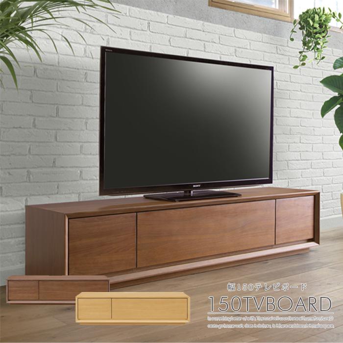 テレビボード 幅150 ウォールナット オーク TVボード ロータイプ ローボード リビング リビングボード 大容量 TV台 テレビ台 木製 大川 家具 完成品