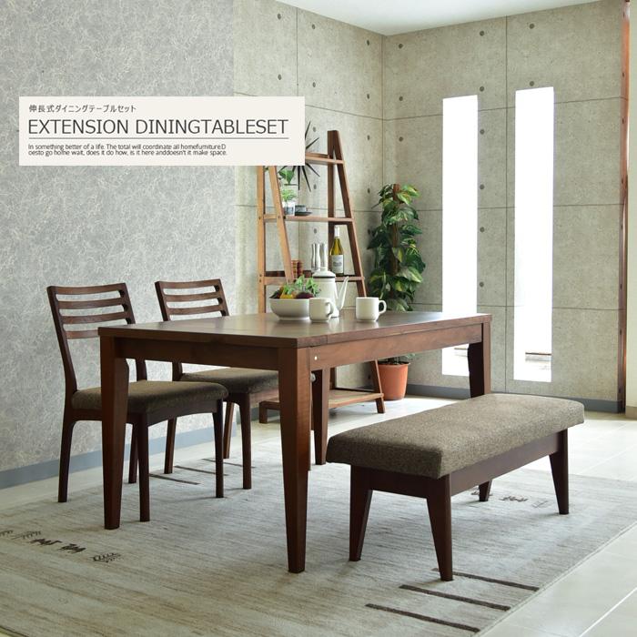 ダイニングテーブルセット 伸長式 幅130 150 160 180 ダイニングテーブル 4点セット ダイニングテーブルセットブラック ウォールナット モダン 食卓 ダイニングテーブル チェアー 4~6人用 北欧 シンプル 家具通販