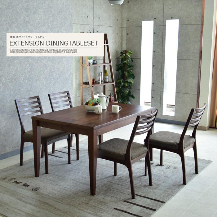 ダイニングテーブルセット 伸長式 幅130 150 160 180 ダイニングテーブル 5点セット ダイニングテーブルセットブラック ウォールナット モダン 食卓 ダイニングテーブル チェアー 4~6人用 北欧 シンプル 家具通販