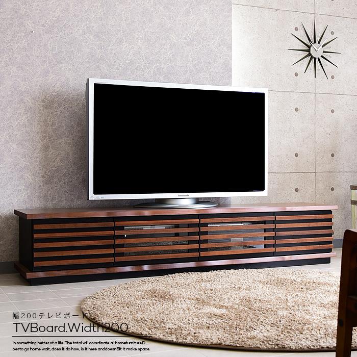 テレビボード 幅200cm TVボード ロータイプ ローボード リビング リビングボード 完成品 大容量 TV台 テレビ台 木製 和モダン ウォールナット オーク 完成品