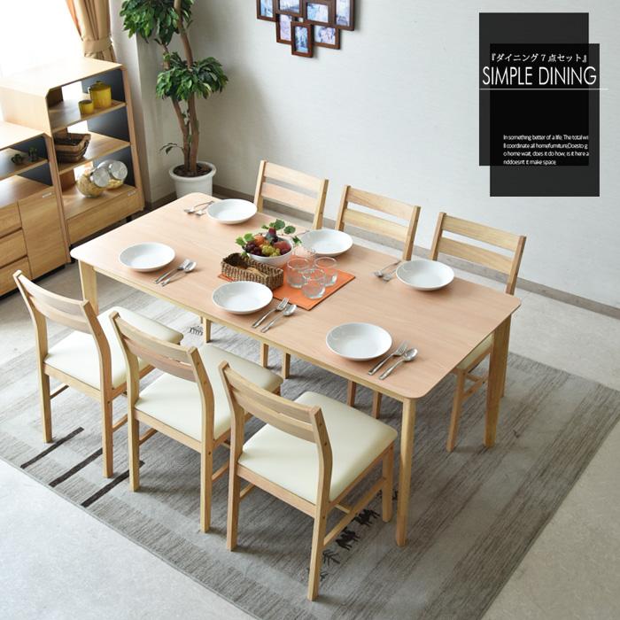 ダイニングテーブルセット 6人掛け 7点セット ウォールナット柄 コンパクト 日時指定 北欧 幅170 ダイニングテーブル ダイニングチェアー 食卓セット テーブル ダイニング6点セット pr3 7点セットダイニングテーブルセット ストア ナチュラル 新築祝い ダイニングセット セット テーブルセット 椅子 6人用 チェアー 木製 引越し祝い ブラウン 食卓テーブル モダン おしゃれ