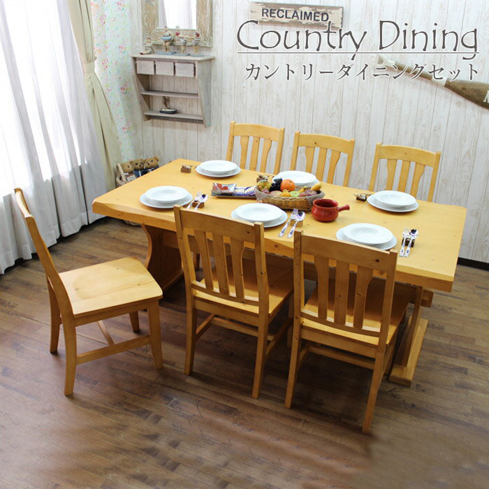 Dining Table Set Seven Points Set 180cm In Width Country Wooden Pure North European Pine Dining Seven Points Set Country Furniture Dining Table Chair