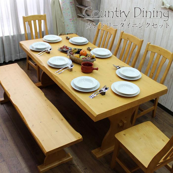 ダイニングテーブル 7点セット 幅180cm カントリー 木製 無垢 北欧パイン 8人掛け ダイニング7点セット カントリー家具 ベンチ 食卓 チェア- 椅子 テーブル ダイニングチェア- シンプル 北欧 丈夫な家具