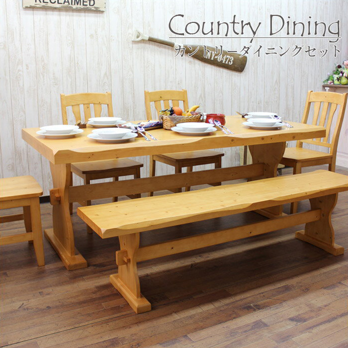 The Furniture That I Take Seven Dining Table Set Six Points Set 180cm In  Width Country Wooden Pure North European Pines, And Dining Six Points Set  ...